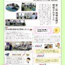 新聞02-1