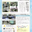 新聞01-1