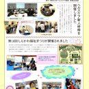 新聞04-1