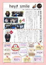新聞10_page-0001