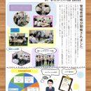 新聞16_page-0001