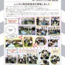 新聞18_page-0001