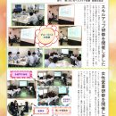新聞19_page-0001