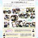 新聞20_page-0001