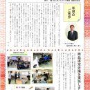 新聞22_page-0001