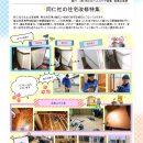 新聞23_page-0001