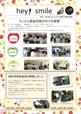 新聞26_page-0001